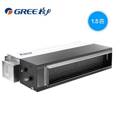 Gree/格力 FGR35/C1Na 中央空调1拖1风管式卡机1.5匹定频免费设计